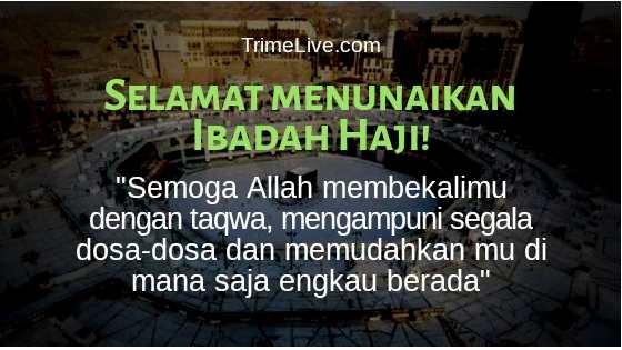 Doa untuk Orang yang Berangkat Haji dan Umrah
