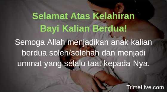 Ucapan Selamat atas Kelahiran Bayi dalam Islam