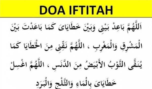 doa iftitah muhammadiyah