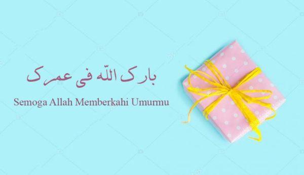 Ucapan Ulang Tahun untuk Kakak Laki-Laki Islami